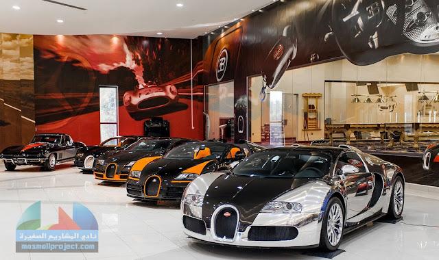 معرض السيارات في السعودية