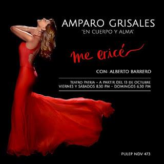 """Amparo Grisales """"En Cuerpo y Alma"""" ME ERICÉ"""