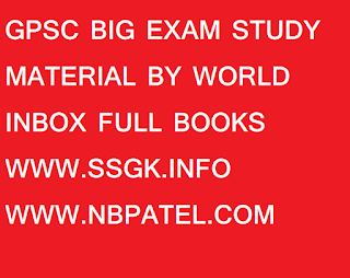 GPSC BIG EXAM STUDY MATERIAL BY WORLD INBOX FULL BOOKS