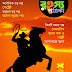 Rahasya Patrika  Bangla Magazine - April 2018 PDF