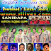 SANIDAPA LIVE IN WELIMADA 2014