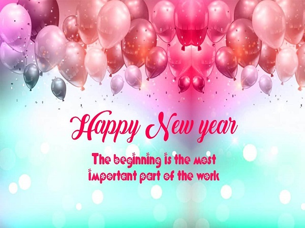 Happy New Year 2018 Wallpapers | New Year Wallpapers