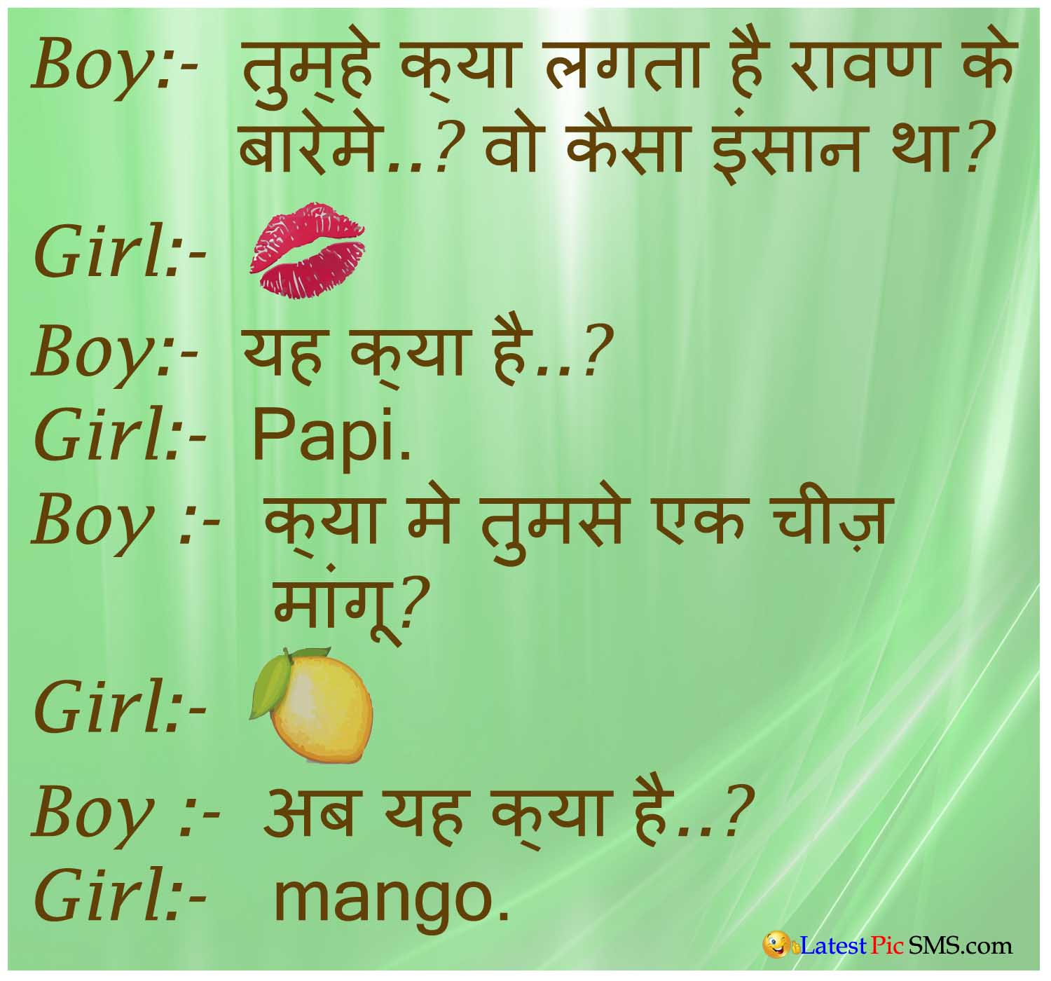 Girl Boy Whatsapp Jokes Jokeyhee