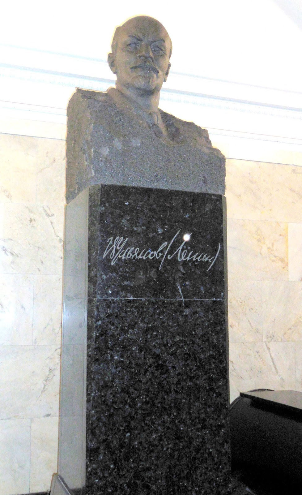 lenin belorusskaya station moscow metro russia located now next to a trash can