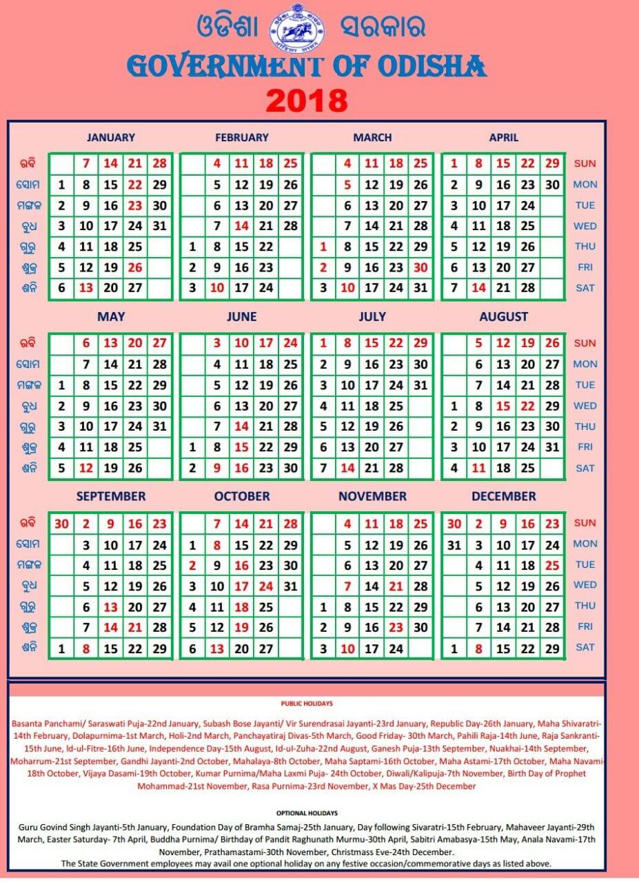 odisha govt calendar 2018