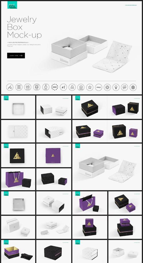 موك اب اكياس وعلب مجوهرات  Jewelry Box Mock-up