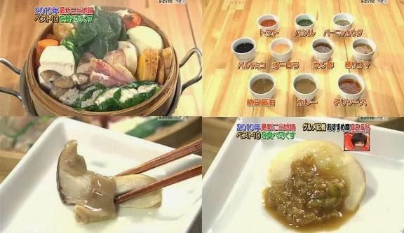 10 อันดับอาหารหม้อไฟของญี่ปุ่น หม้อไฟผักนึ่งเพื่อสุขภาพ