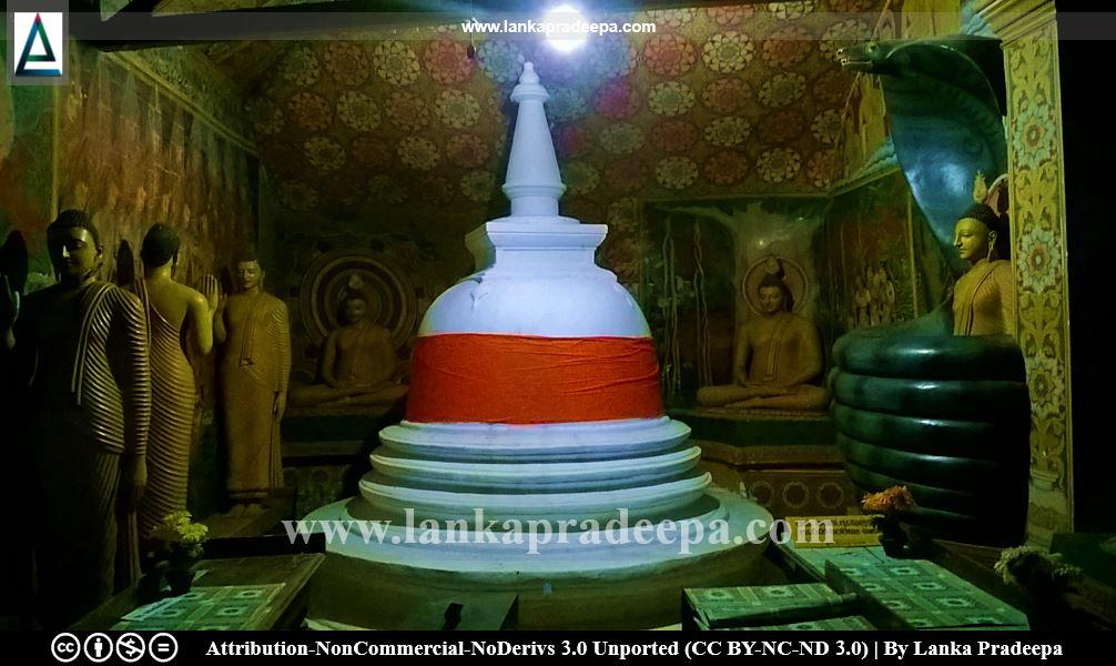 A small Stupa, Meddepola Viharaya