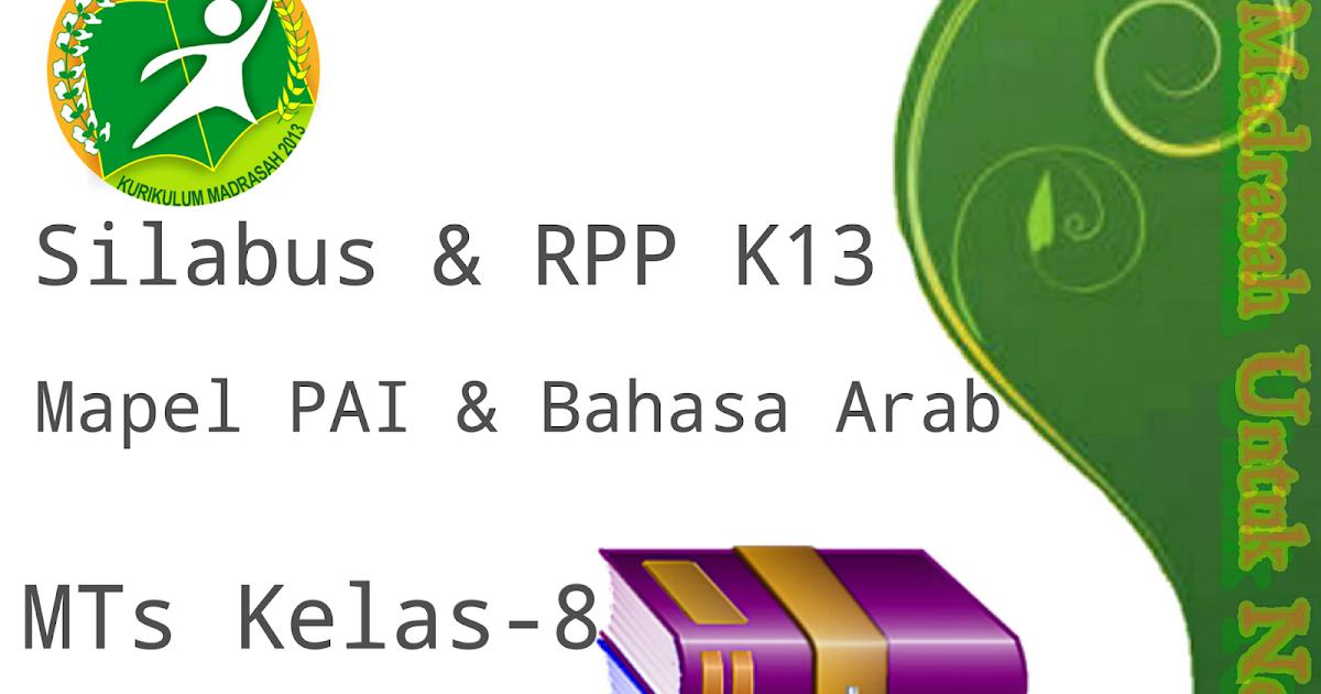 Download Silabus Dan Rpp Kurikulum 2013 Mapel Pai Amp Bahasa Arab Mts Kelas 8