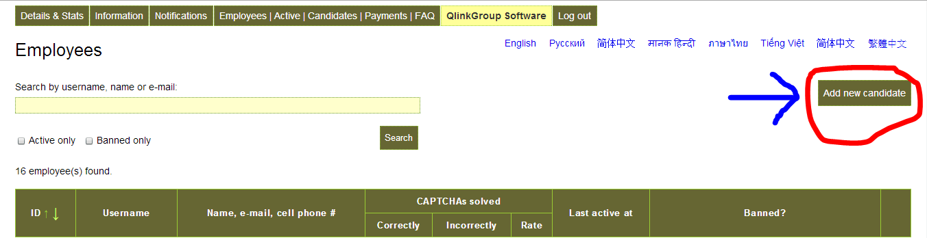 Ferdi Setiawan: How to Create QlinkGroup Admin ID