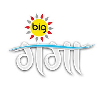 'Big Memsaab 7' Big Magic Ganga Upcoming Reality Show Wiki Plot,Host,Promo,Auditions,Timing
