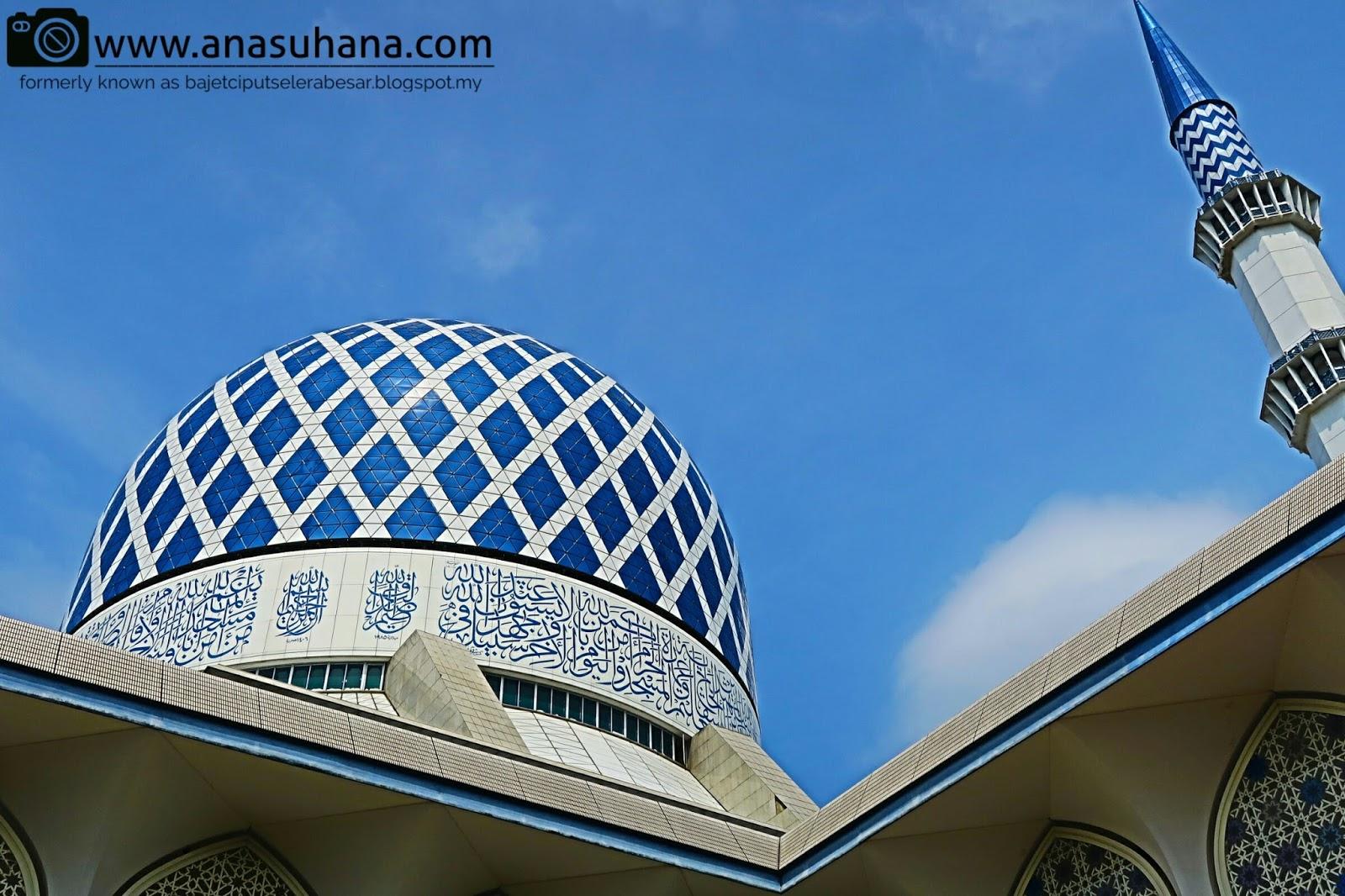 Tempat Menarik di Shah Alam : Masjid Sultan Salahudin Abdul Aziz Shah