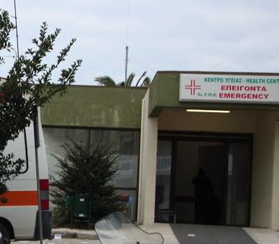 Ήγουμενίτσα: Στο παλαιό Κέντρο Υγείας Ηγουμενίτσας ξεκινά (22/3) η λειτουργία της Τοπικής Ομάδας Υγείας
