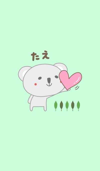 Cute koala theme for Tae
