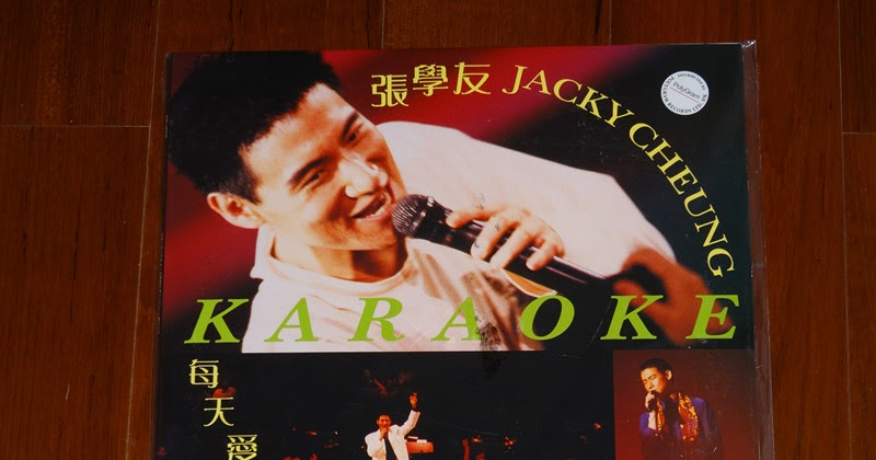 come back to love: 張學友 - 每天愛你多一些演唱會 (1991) Karaoke LD