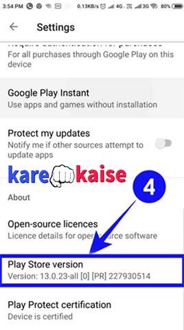 play-nahi-chalne-par-update-kare