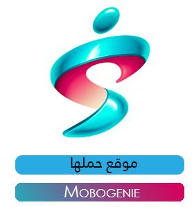 تحميل تطبيق موبوجيني عربي Download Mobogenie 2020 متجر تطبيقات الاندرويد
