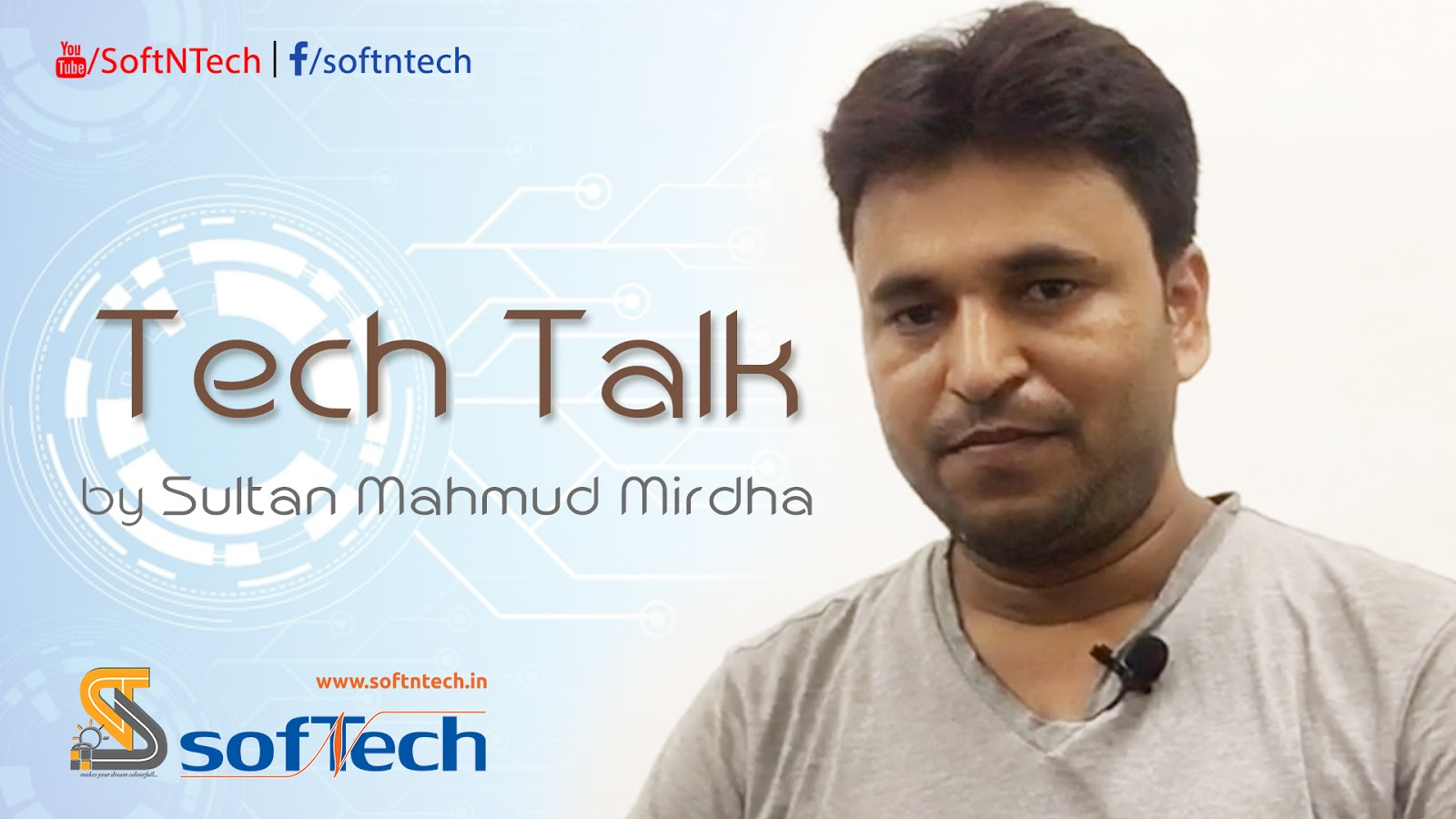 Tech Talk #1 | Discussion on Technology | Sultan Mahmud Mirdha