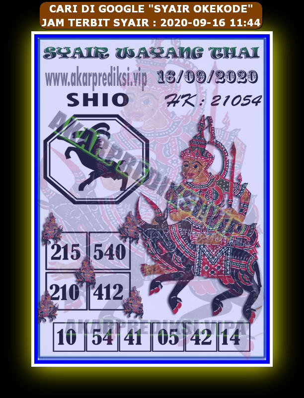 Kode syair Hongkong Rabu 16 September 2020 283