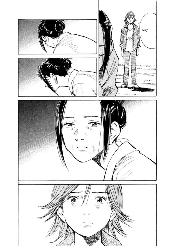 21st Century Boys chap 16 trang 6