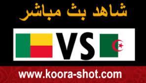 اتش دي كورة مباراة الجزائر وبنين  في تصفيات إفريقيا اليوم 12-10-2018