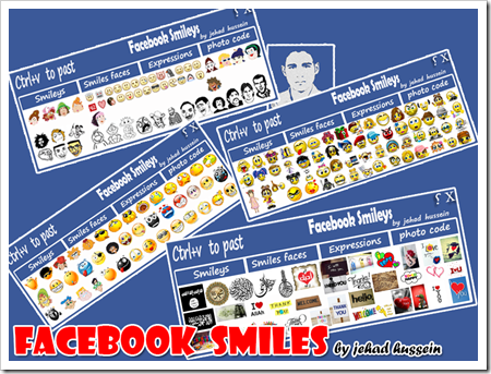 Download Facebook Secret Emoticons