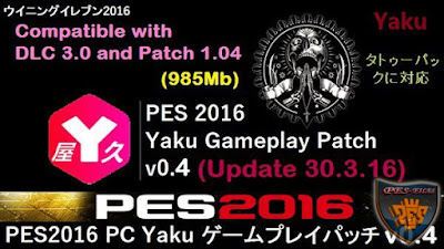 PES 2016 Yaku Gamelay Patch v0.4 Update 30.3.16 (DLC3.0 + Patch 1.04) Источник: http://pes-files.ru/