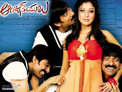 By Telugu Movies Postado Wednesday, 16 February 2011 at 00:27