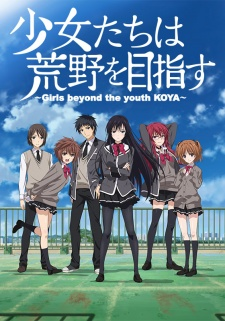Download Shoujo-tachi wa Kouya wo Mezasu Batch Subtitle Indonesia