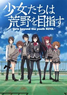 Download Shoujo-tachi wa Kouya wo Mezasu 1, 2, 3, 4, 5, 6, 7, 8, 9, 10, 11, 12 MP4 Subtitle Indonesia Batch | 504 MB