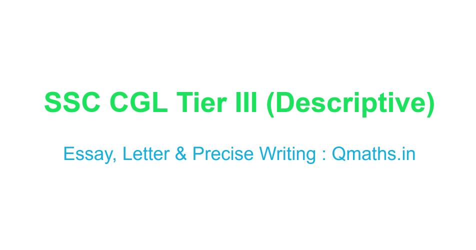precis writing pdf free download