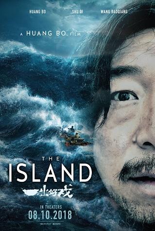 Sinh Tồn Nơi Đảo Hoang
