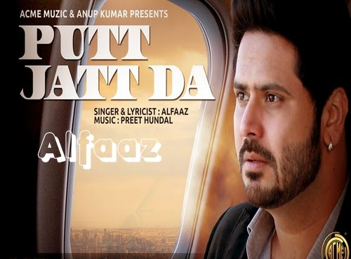 Putt Jatt Da Lyrics - Alfaaz