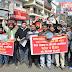व्यापारियों ने प्रदर्शन कर पेट्रोल डीजल को जीएसटी में लाने की मांग रखी