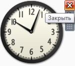 как удалить гаджет с рабочего стола Windows 7