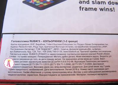 Где выпускается настольная игра Rubik's Race