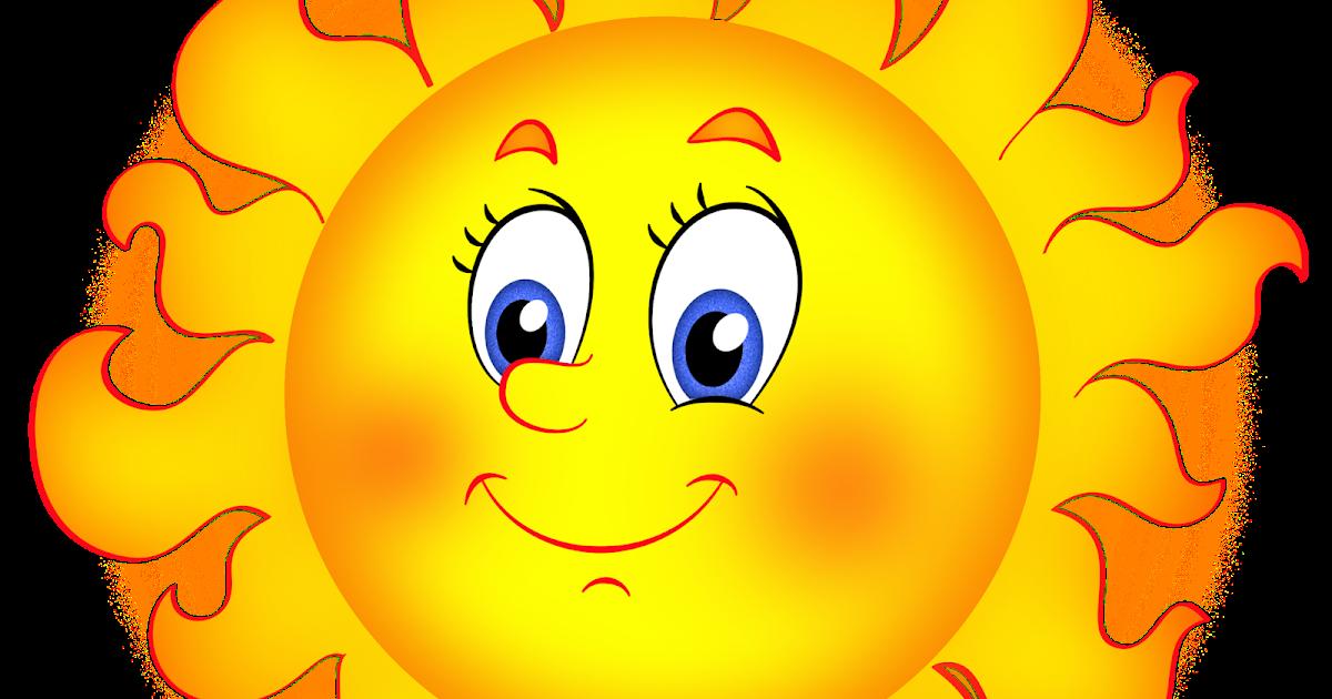Вставки картинки солнышко