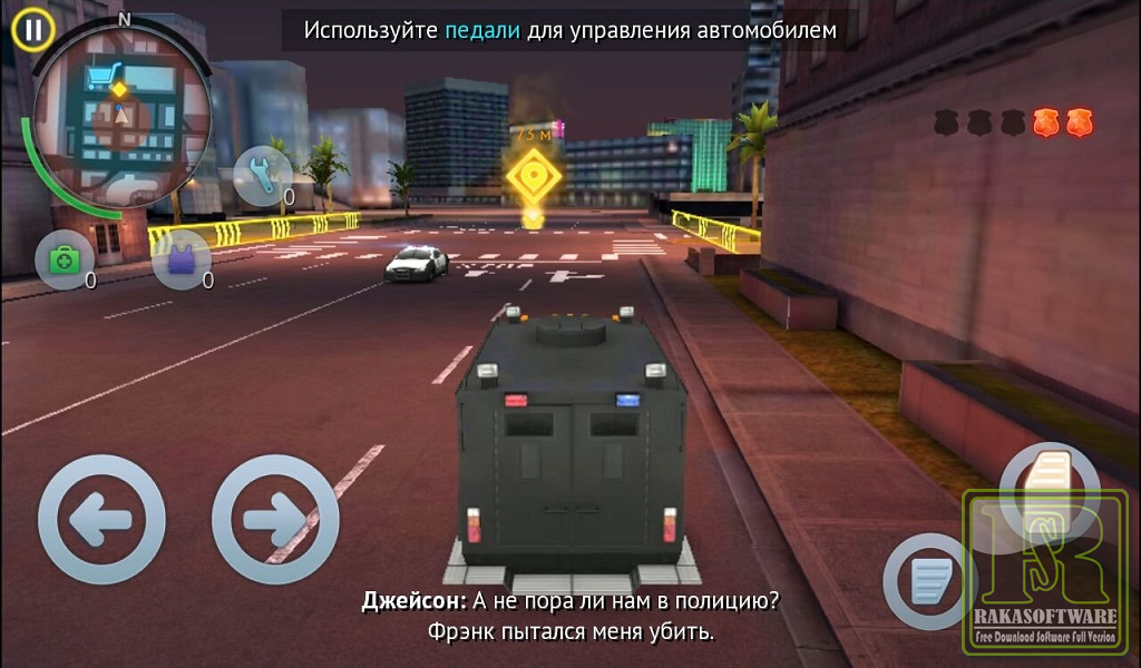 download game apk full data