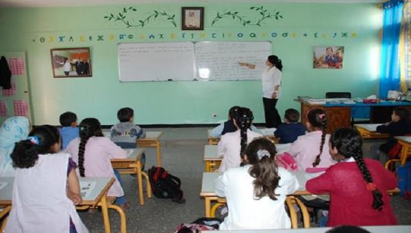 الوكالة الوطنية لإنعاش التشغيل والكفاءات: توظيف 1019 مربي ومربية التعليم الأولي بعدة أقاليم المملكة لفائدة المؤسسة المغربية للنهوض بالتعليم الأولي