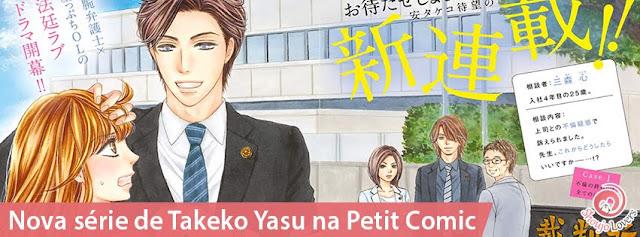 Nova série de Takeko Yasu na Petit Comic