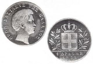 Η ΠΤΩΧΕΥΣΗ ΤΗΣ ΕΛΛΑΔΑΣ ΤΟ 1843