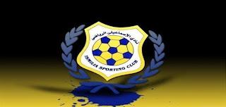 اون لاين مشاهدة مباراة الإسماعيلي والداخلية بث مباشر 9-2-2018 الدوري المصري اليوم بدون تقطيع