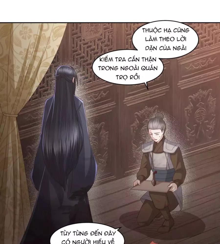 Phượng Hoàng Thác: Chuyên Sủng Khí Thê Chapter 17 - Trang 51