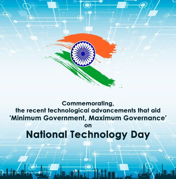 What is National Technology Day?