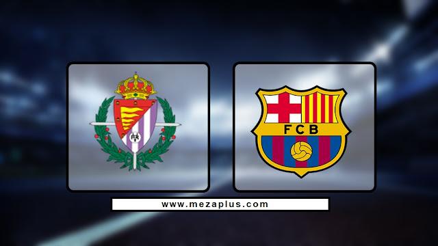 مشاهدة مباراة برشلونة وبلد الوليد بث مباشر 29-10-2019 الدوري الاسباني