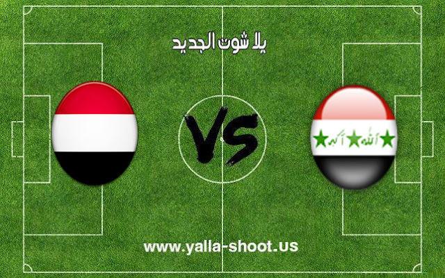 اهداف مباراة منتخب العراق واليمن اليوم 12-01-2019 كأس آسيا