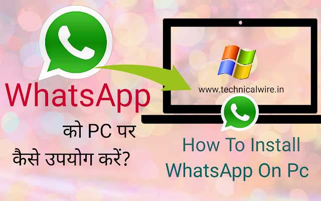 How to use whatsapp on pc, How to use whatsapp on pc without bluestacks, WINDOWS(64-BIT), WhatsApp For Pc, WhatsApp Web, Use WhatsApp On Pc, Notifier for WhatsApp Web, WhatsApp, how to install whatsapp on pc, computer par whatsapp kaise chalaye,Hindi
