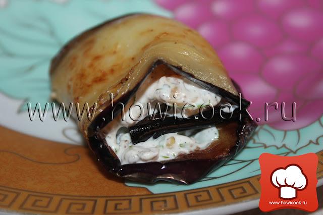 рецепт баклажанных рулетиков с ореховой начинкой пошаговые фото