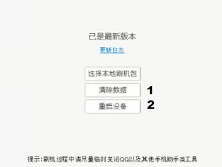Cara hard reset xiaomi redmi 3 tanpa flashing