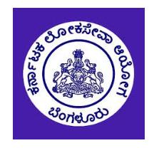 KarnatakaPSC